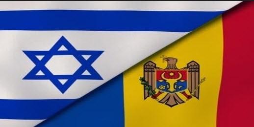 Soi kèo Israel vs Moldova, 13/10/2021