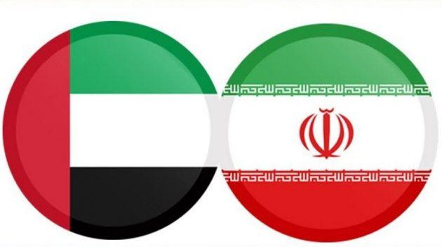 Soi keo UAE vs Iran , 23h45 - 07/10/2021